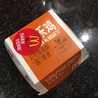 Photo taken at McDonald's by David B. on 10/10/2016