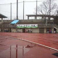 Photo taken at 府中市民陸上競技場 by あべ つ. on 3/1/2014