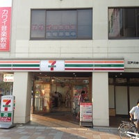 Photo taken at セブンイレブン 流山江戸川台西店 by masahiro t. on 7/21/2013