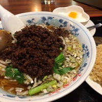 Photo taken at 阿里城 品川シーサイド店 by Shin D. on 1/17/2017