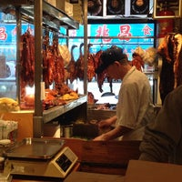 Photo taken at Yee Li Restaurant by Nelson Y. on 4/6/2014
