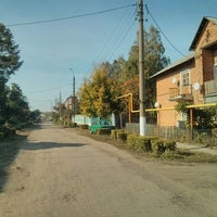 Photo taken at Руднев by Alexander G. on 9/25/2014