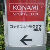 Photo taken at Konami Sports Club by nozo on 7/7/2013