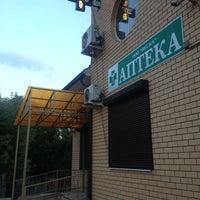 Photo taken at Аптека by alya v. on 8/18/2013