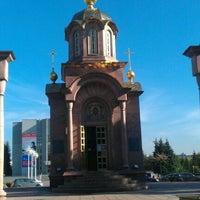 Photo taken at Часовня иконы Божией Матери «Всех скорбящих Радость» by Остап Г. on 9/26/2012