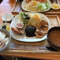 Photo taken at 白壁Hanaco by Naozo on 3/11/2018