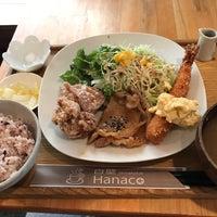 Photo taken at 白壁Hanaco by Naozo on 1/21/2018