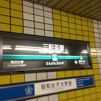 Photo taken at Den-en-toshi Line Sangen-jaya Station (DT03) by Takashi F. on 7/20/2013