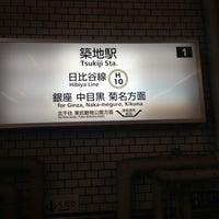 Photo taken at Tsukiji Station (H10) by Takashi F. on 2/28/2013