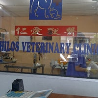 Photo taken at Philos Veterinary Clinic by Yayang on 1/22/2013