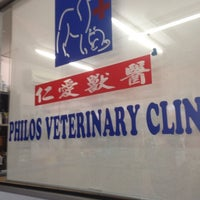 Photo taken at Philos Veterinary Clinic by Yayang on 11/21/2014