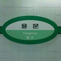 Photo taken at Yongmun Stn. by 준규(Jun-gyu) 이. on 4/21/2014