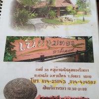 Photo taken at Nern Khum Thong Restuarant by Veeralya Y. on 3/30/2013