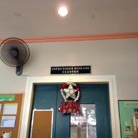 Photo taken at Department of Health -CHDNM by Cheetara on 12/3/2013