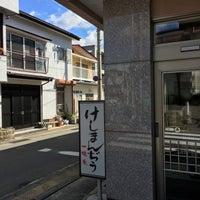 Photo taken at 一味庵 by ogu2 on 3/21/2016