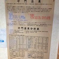 Photo taken at 守門温泉 by ogu2 on 10/14/2013