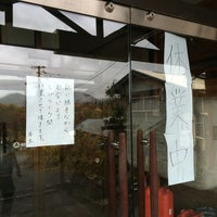 Photo taken at 旅荘やまの湯っこ by ogu2 on 10/27/2014