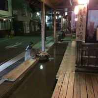 Photo taken at 赤湯温泉観光センター ゆーなびからころ館 by ogu2 on 6/15/2015