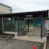 Photo taken at Kanashima Station by ogu2 on 8/9/2014