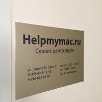 Снимок сделан в Helpmymac пользователем Alexandr 👔 S. 5/19/2013