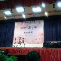 Photo taken at Chung Hua High School by lina b. on 11/2/2012