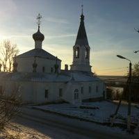 Photo taken at Администрация Касимова by Георгий.🔫👨 Т. on 12/19/2012