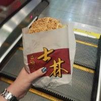 Photo taken at Shihlin Taiwan Street Snacks by Rachel Y. on 7/30/2015
