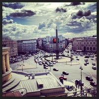 Photo taken at Москва by Андрей А. on 7/17/2013