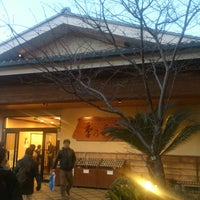 Photo taken at Toki no Irodori by Shingo H. on 2/24/2013