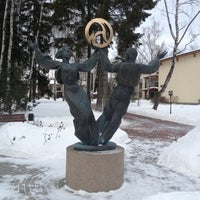 Photo taken at Arthurs Village & SPA Hotel by Климентий Й. on 12/14/2012