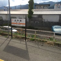 Photo taken at Miyaki Station by Takashi S. on 9/8/2014