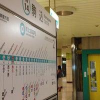 Photo taken at Namboku Line Komagome Station (N14) by Mari I. on 6/8/2013