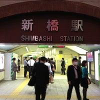 Photo taken at Shimbashi Station by Mari I. on 5/14/2013
