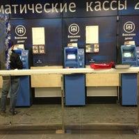 Снимок сделан в Банк Русский Стандарт пользователем Кирилл Б. 1/14/2013