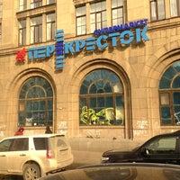 Снимок сделан в Перекрёсток пользователем Bogoyavlensky I. 3/19/2013