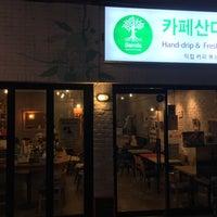 Photo taken at Cafe Sanda by Justin S. on 3/22/2017