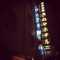 Photo taken at ホテル観月荘 by Janghoon K. on 5/13/2013