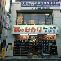 Photo taken at 靴のヒカリ 御徒町店 by R S. on 6/18/2016