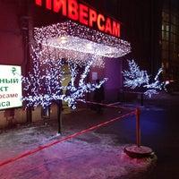 Photo taken at Универсам by Ksu M. on 1/10/2013