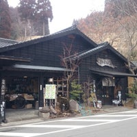 Photo taken at 岡本とうふ店 by Yoshiharu M. on 1/18/2014