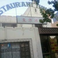 """Foto tomada en Restaurant Tung-Hoi por Luis """"laruzo"""" P. el 12/23/2013"""