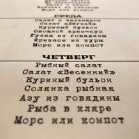 Снимок сделан в Квартирка пользователем Pavel V. 4/19/2018