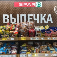 Photo taken at SPAR by Pavel V. on 8/9/2017