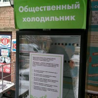 "Photo taken at Благотворительный магазин ""Спасибо!"" by Pavel V. on 11/13/2016"