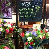 Photo taken at 青山フラワーマーケット ルミネ荻窪店 by Helio C. on 1/9/2013