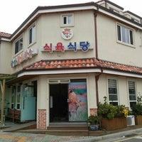 Photo taken at 삼가황토한우식육식당 by 지현 표. on 10/12/2014