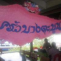 Photo taken at ครัวลุงญา บางตะบูน by Pinky Bear a. on 8/16/2013