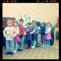 "Photo taken at Детский Сад ""Выбор"" by Lera_🎀 B. on 2/22/2013"