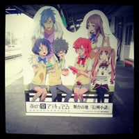 Photo taken at Komoro Station by honcr on 12/28/2012