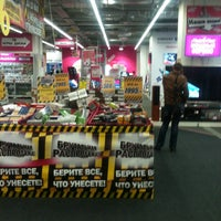 Photo taken at Media Markt by Sergei R. on 5/8/2013